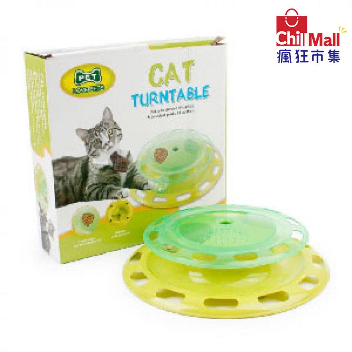 Cat Turntable 多元合一趣味 帶鈴鐺球旋轉美食遊樂盤