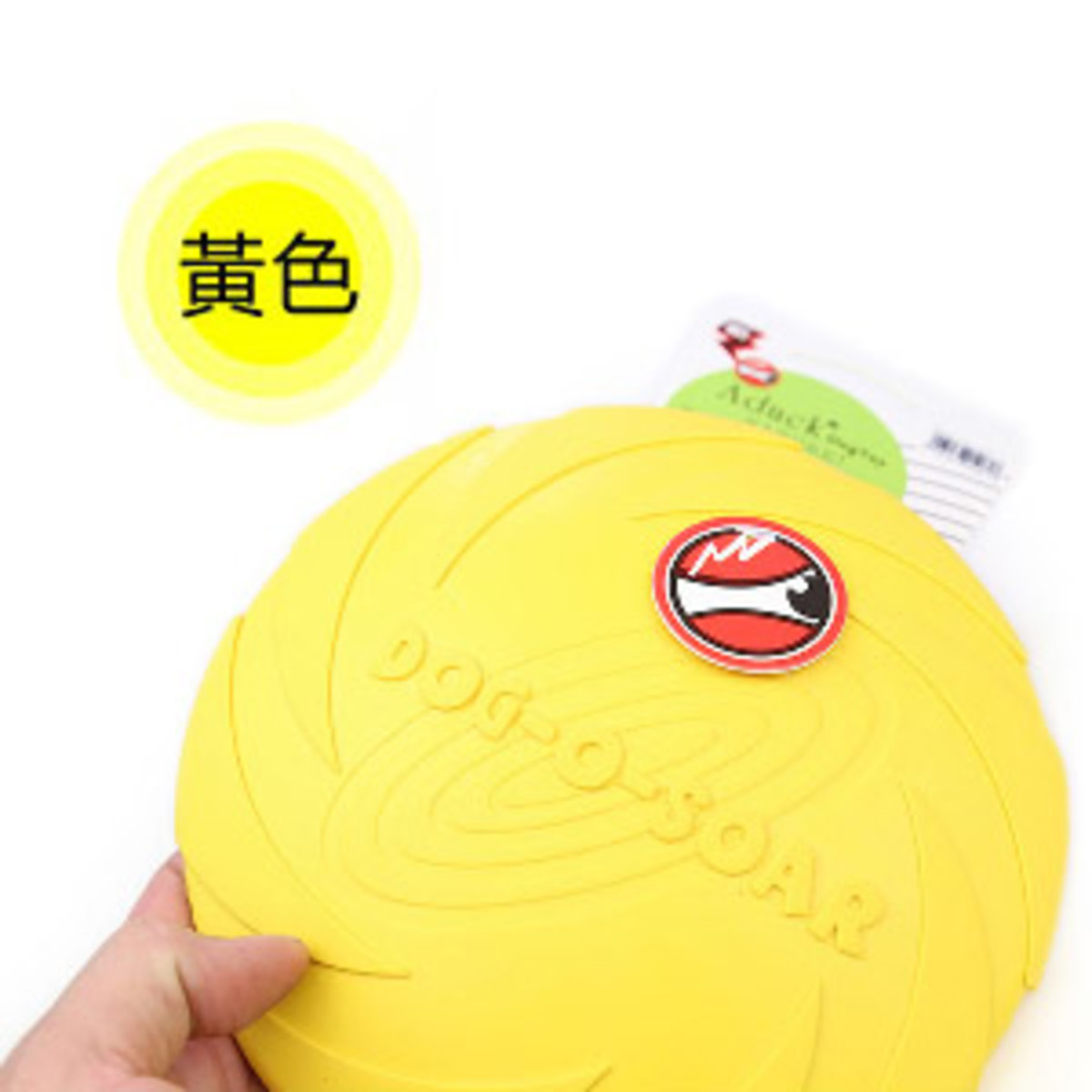 Aduck 手拋型橡膠飛盤狗狗訓練玩具 (黃)