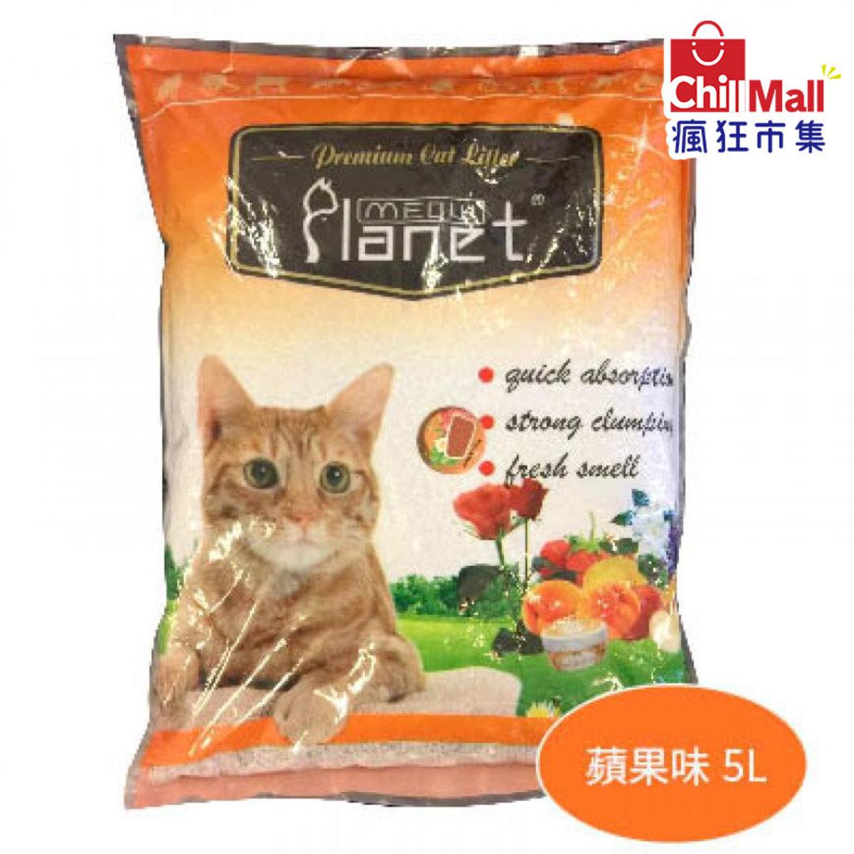 【礦物貓砂】貓咪星球膨潤土 高級凝結礦物貓砂 蘋果味 5L