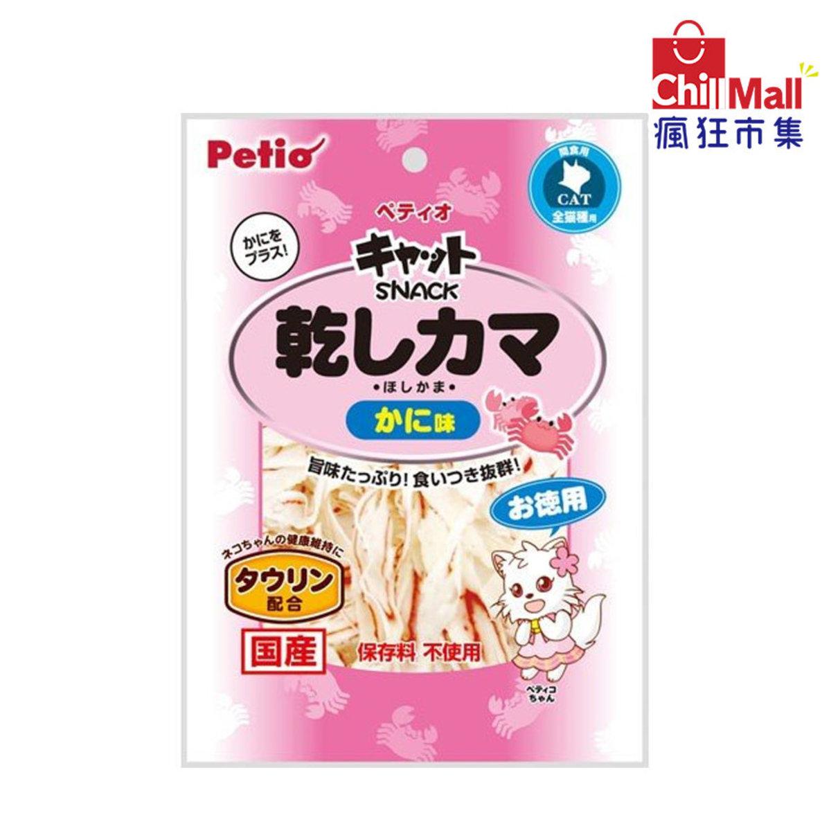 日本Petio 白身魚魚絲 蟹味 45g 8125881