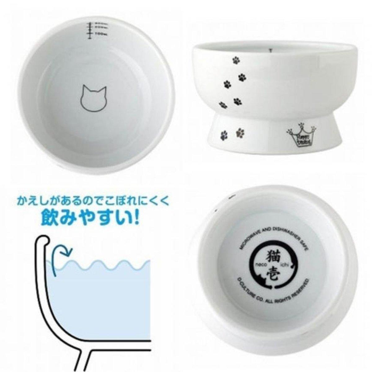 猫壱 necoichi ペット 陶瓷闊圓寵物水碗 (腳印款) (貓犬用)