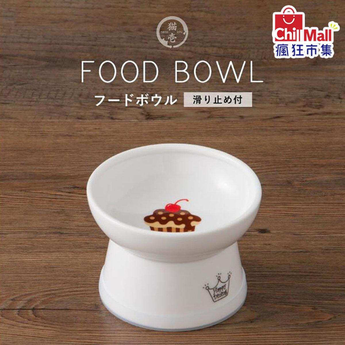 日本猫壱 necoichi ペット 陶瓷高腳寵物糧食碗 (蛋糕款) (貓犬用) (1864708)