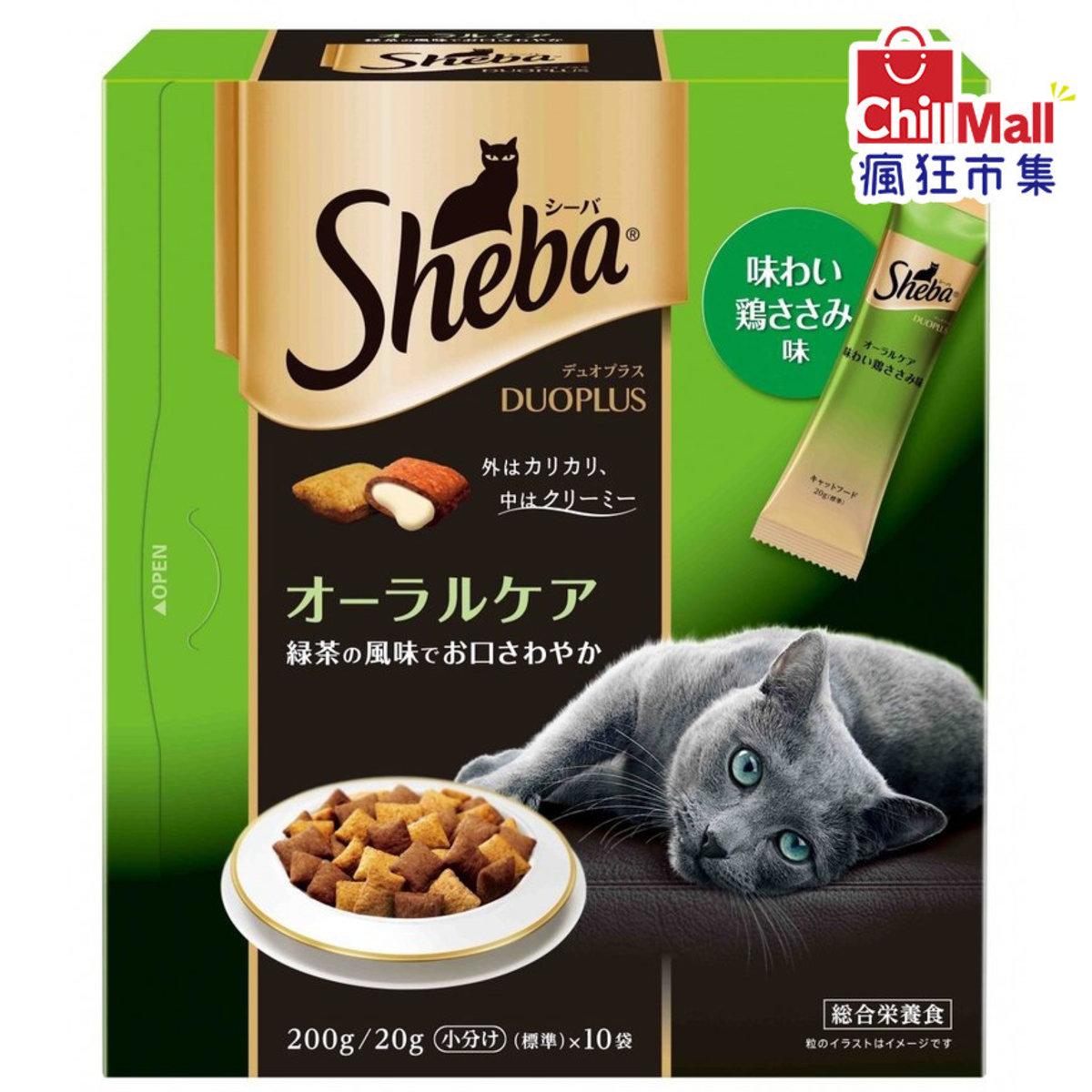 日本Sheba Duo 夾心餡餅貓咪乾糧 成貓口腔護理配方 200g (青色) 7814122