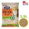 【木貓砂】日本花王脫臭抗菌極小粒木貓砂 2.5L (綠) 1307675