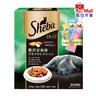 日本Sheba Duo 夾心餡餅貓咪乾糧 Seafood 海鮮MIX四種口味 240g (暗綠) 7844549