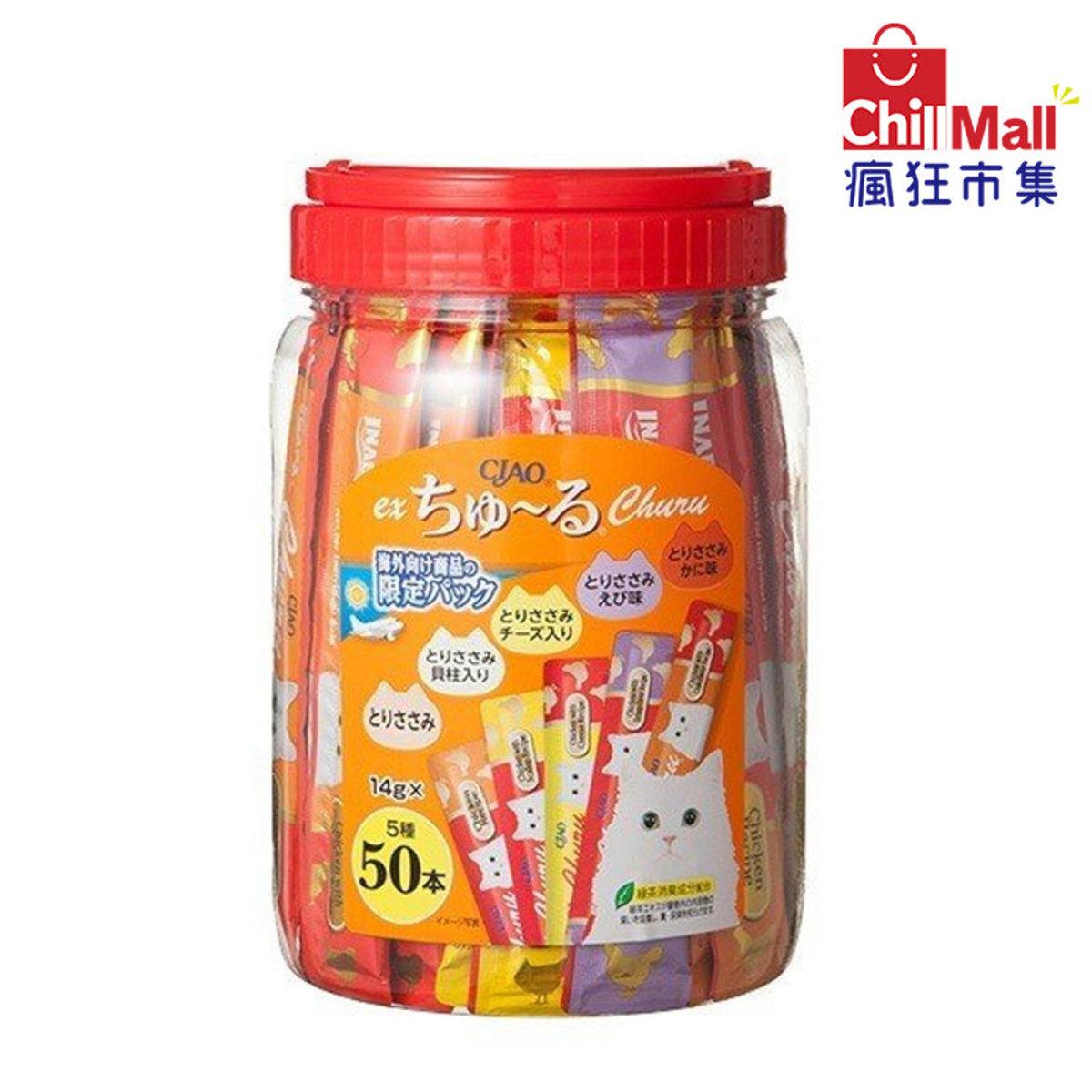 日本CIAO肉泥餐包 綜合營養雞肉肉醬 14g 50本罐裝 (橙) - 限定品 3632778