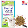 日本Petio 貓貓潔齒餅 鰹魚及雞肝味 20g 8127281