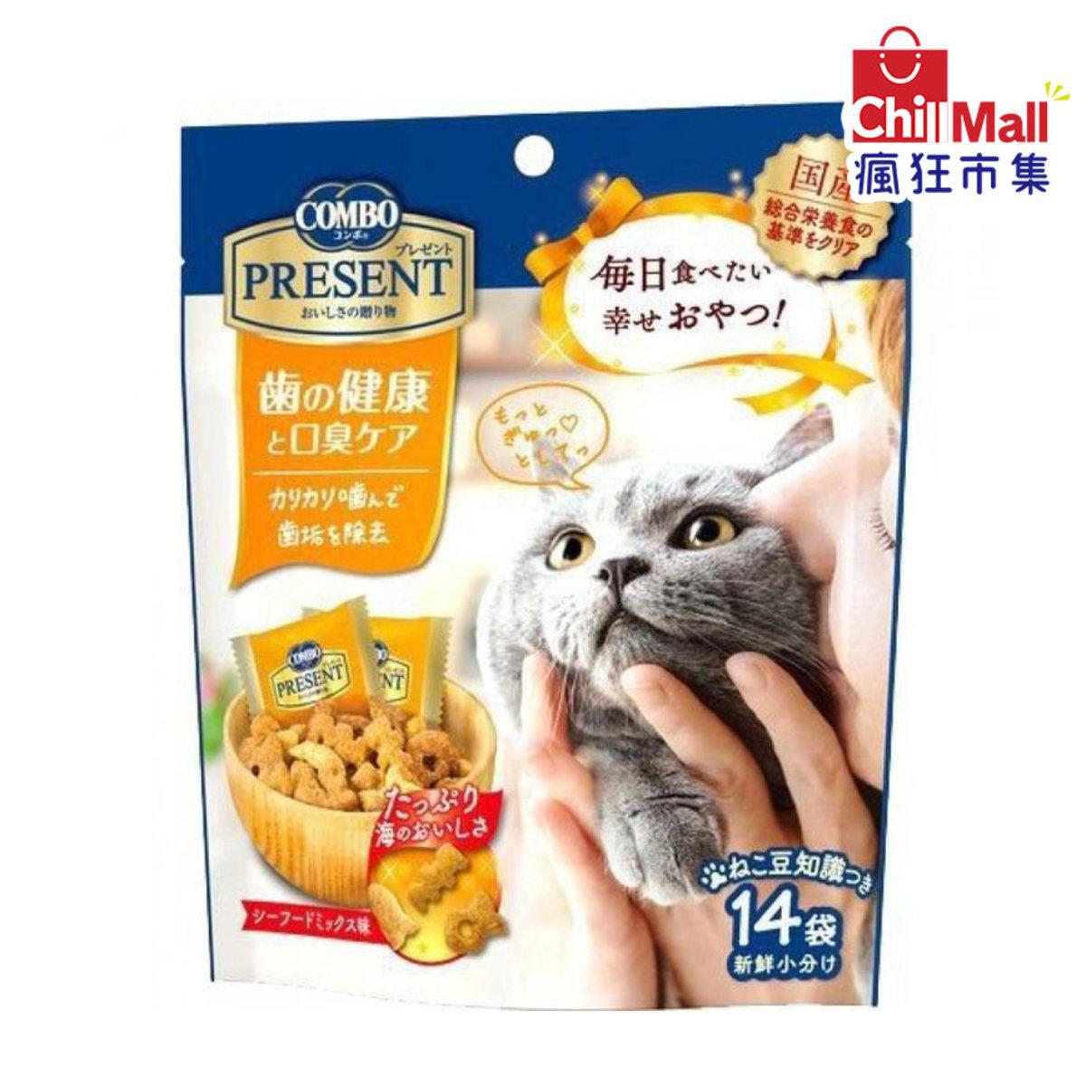 日本COMBO 二合一健康貓零食 除口臭及潔齒配方 42g (橙) 2050989