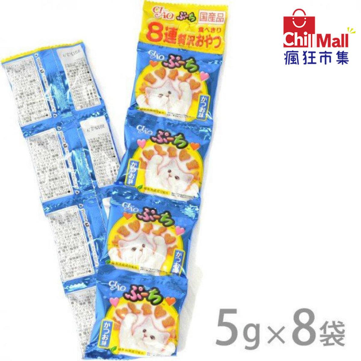 日本CIAO磨牙潔齒貓脆餅 鰹魚味 5g 8包入 (藍) 3650970