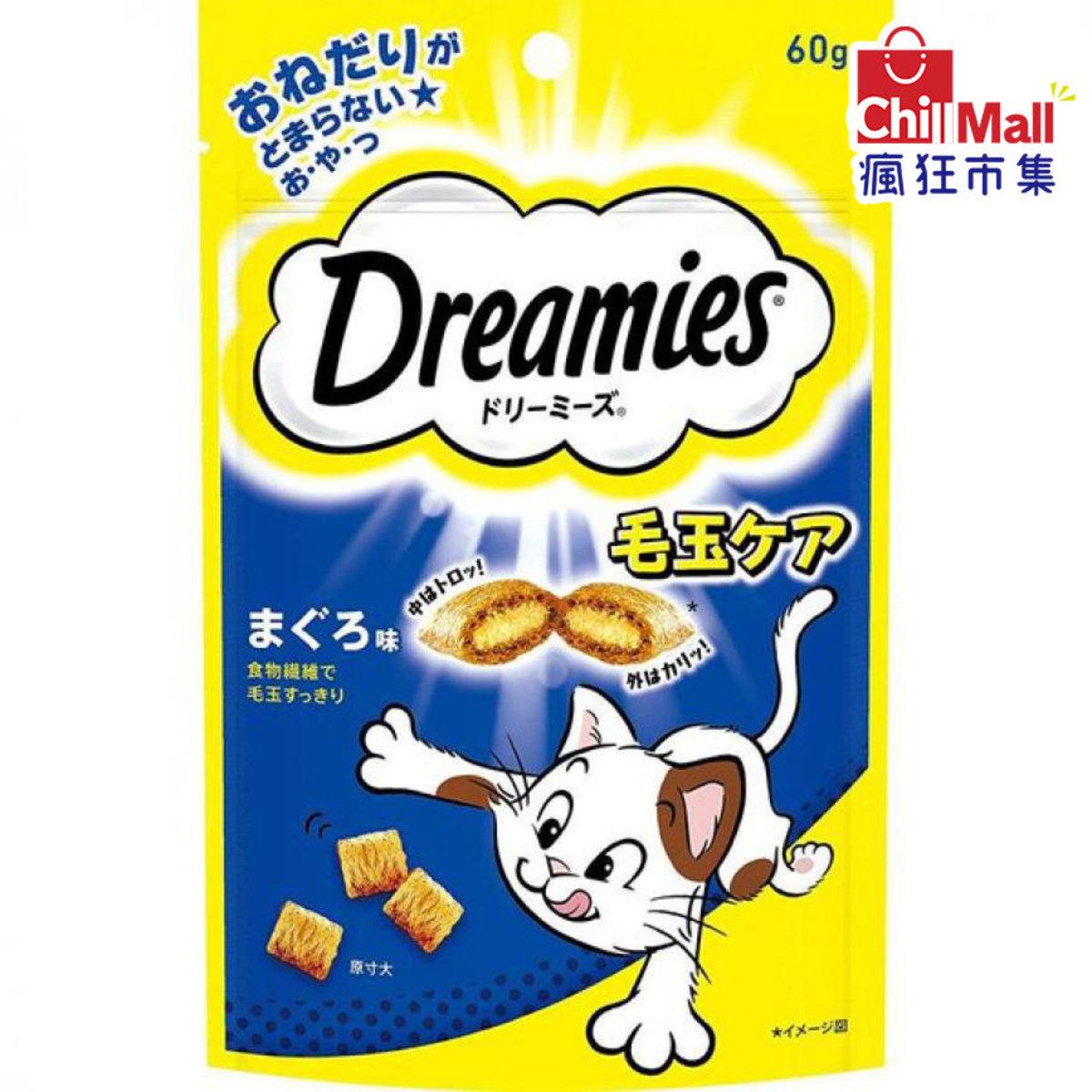 日本Dreamies 護齒夾心酥 毛玉配慮金槍魚片味 60g (深藍) 7844426