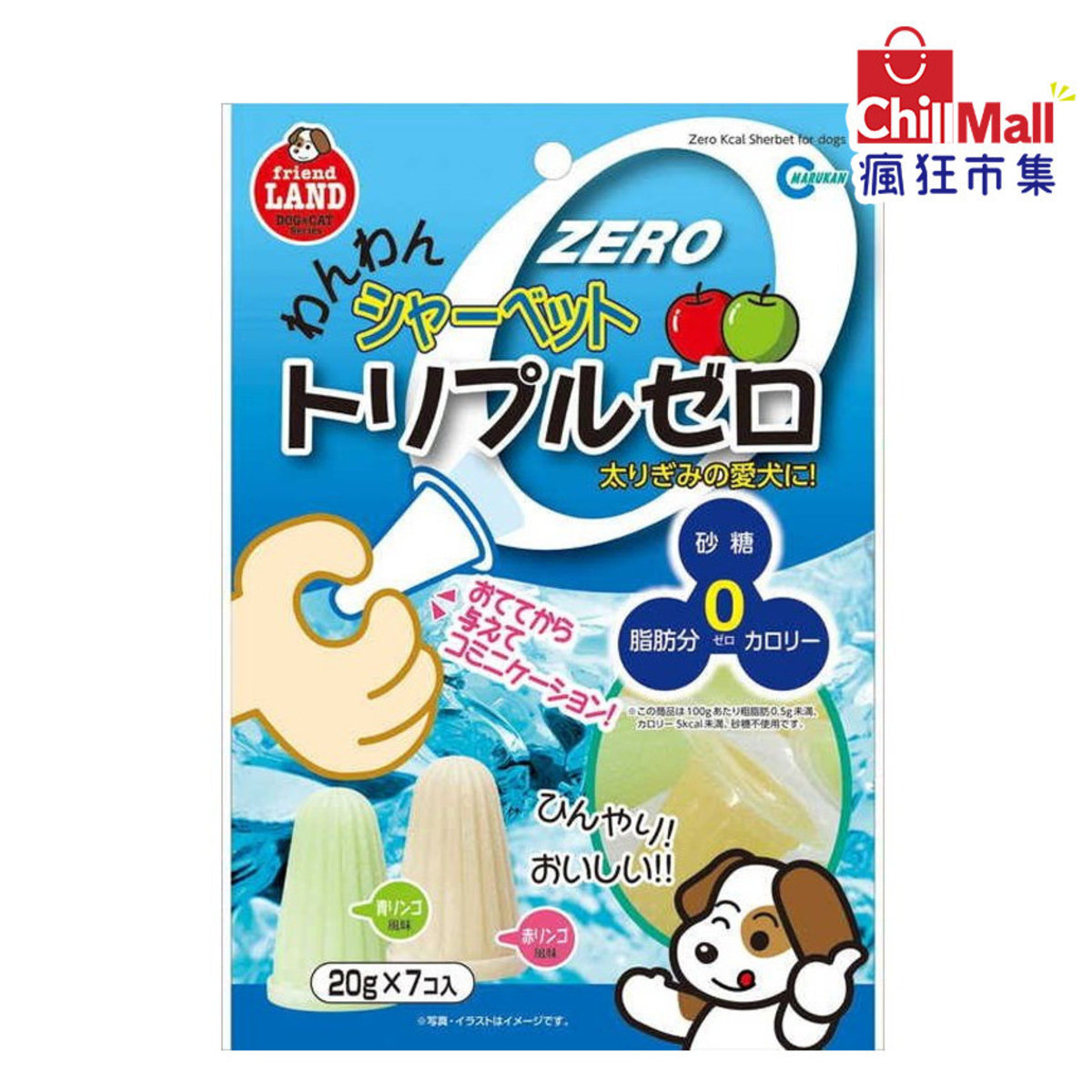 日本FriendLAND 可愛滋味水果果凍 20g 7個入 (犬用) 6550471