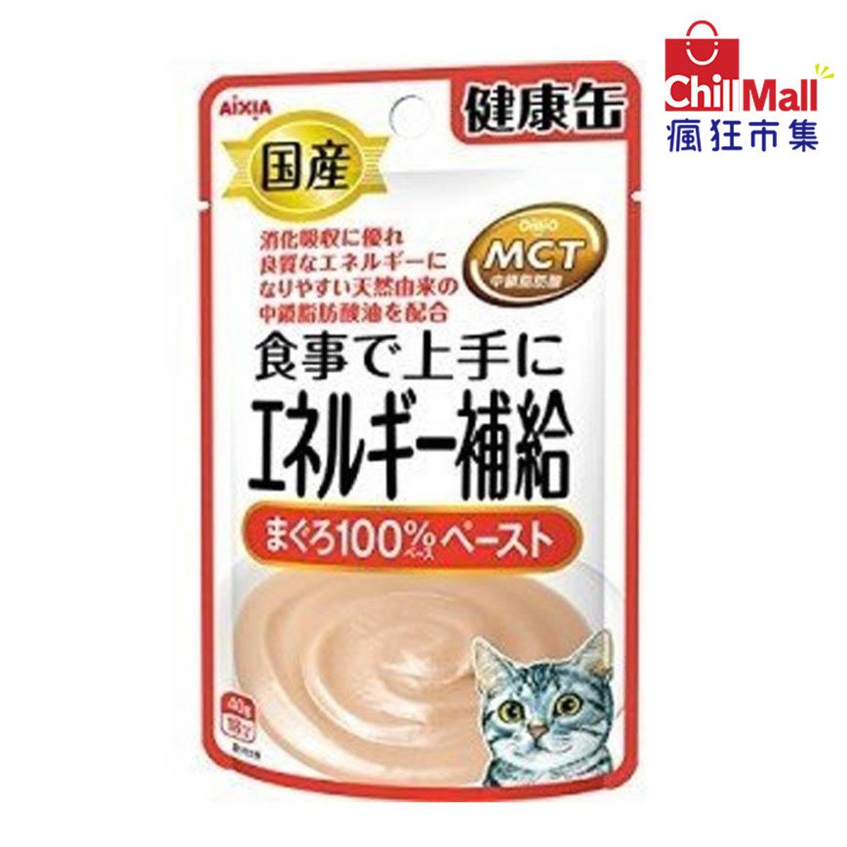 日本AIXIA愛嘉雅 健康缶能量補給濕糧包 吞拿魚味 40g (紅) 4715887