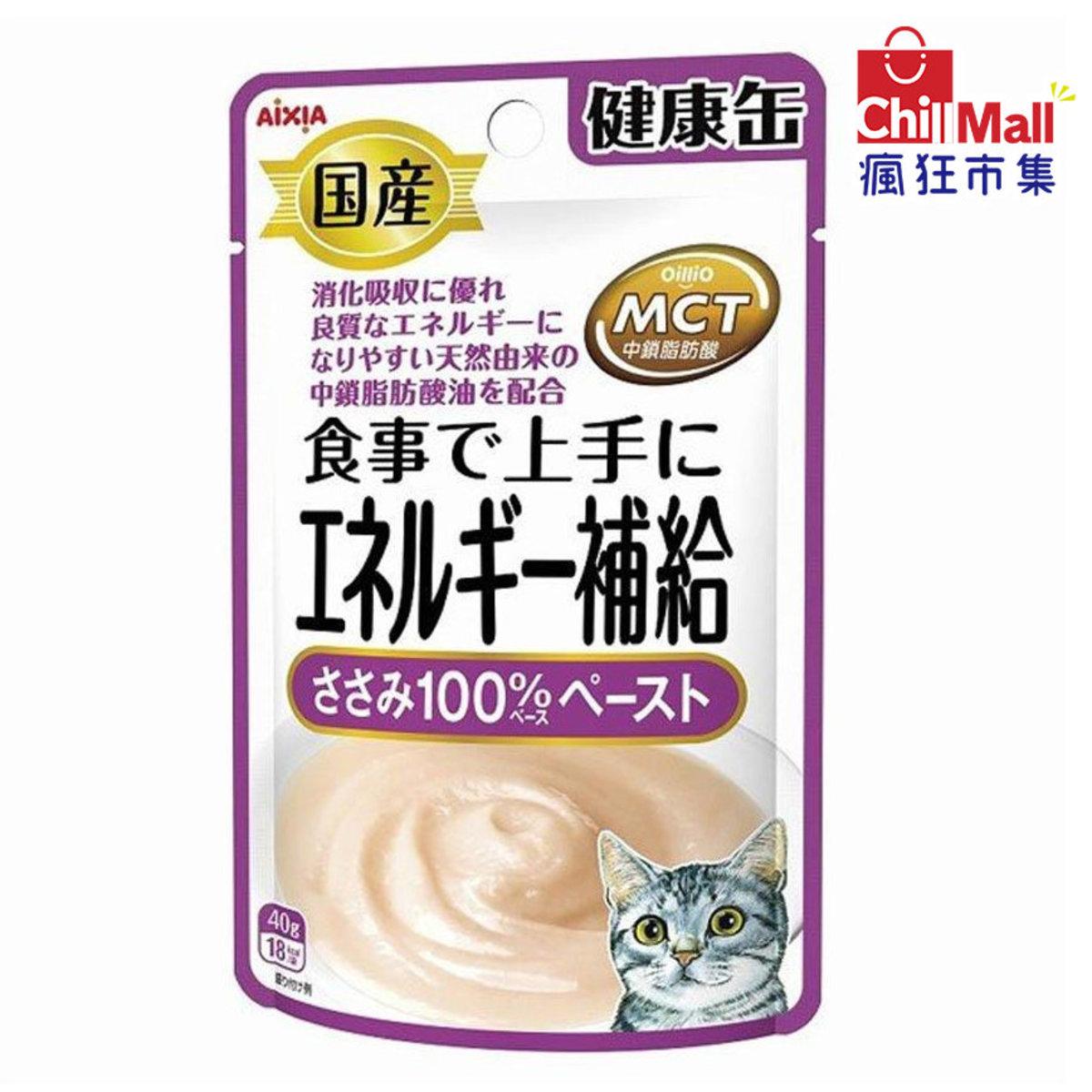 日本AIXIA愛嘉雅 健康缶能量補給濕糧包 雞肉味 40g (紫) 4715900