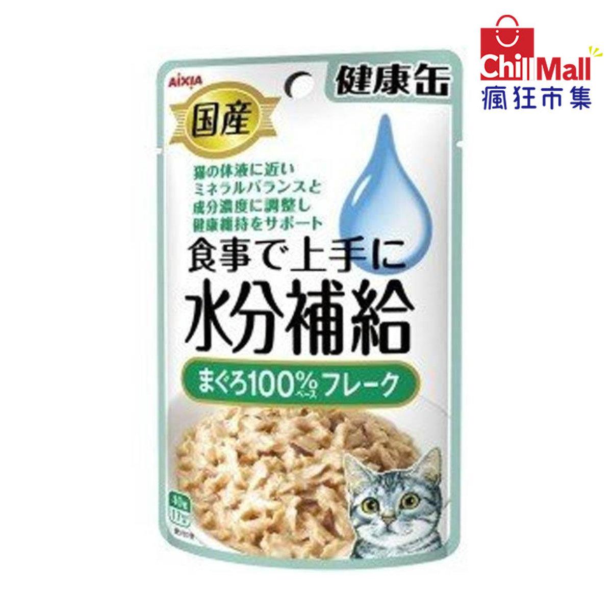 日本AIXIA愛嘉雅 健康缶水分補給濕糧包 金槍魚片味 40g (粉綠) 4715382