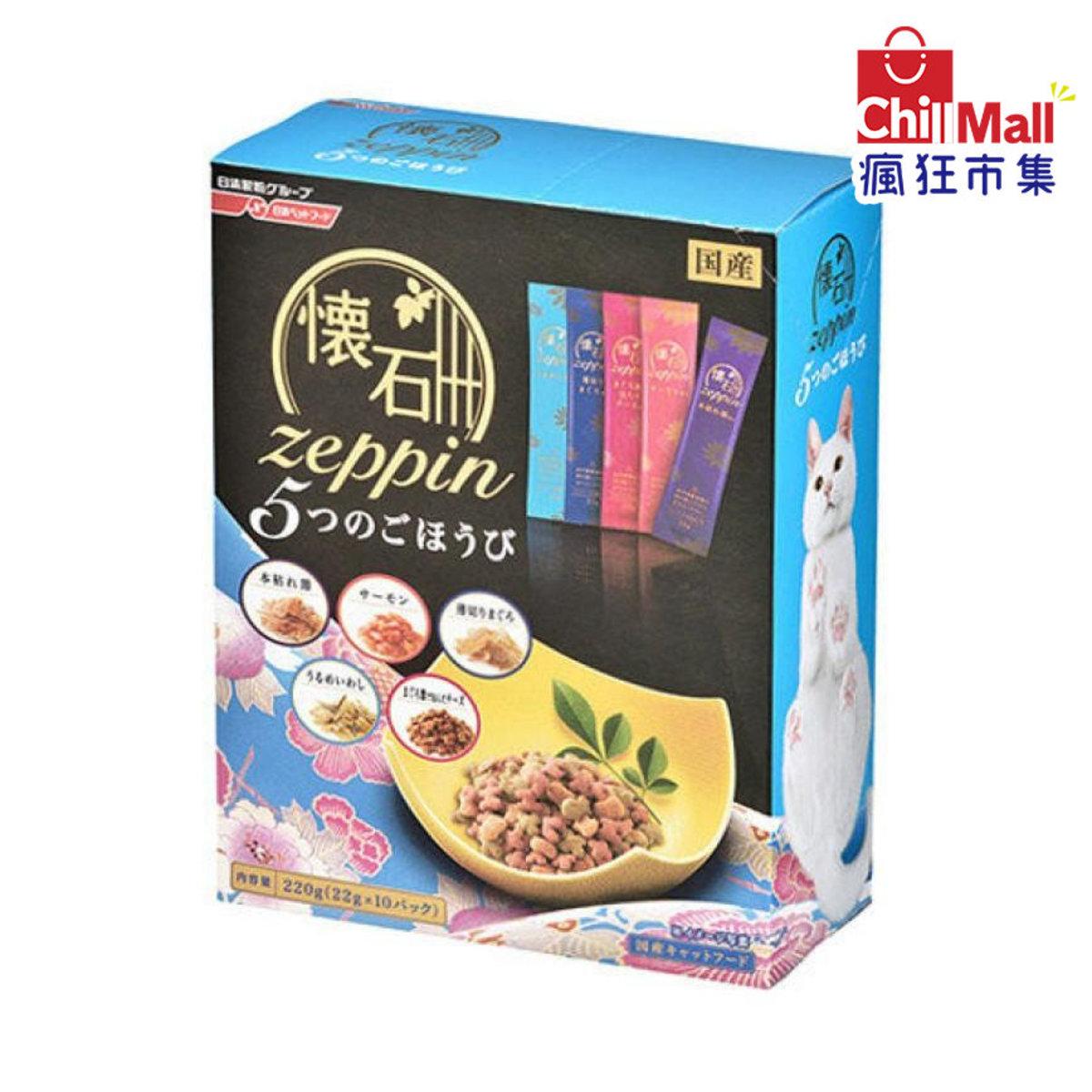 日本日清懷石料理貓小食 三文魚金槍魚片及奶酪味 220g (天藍) 2025906