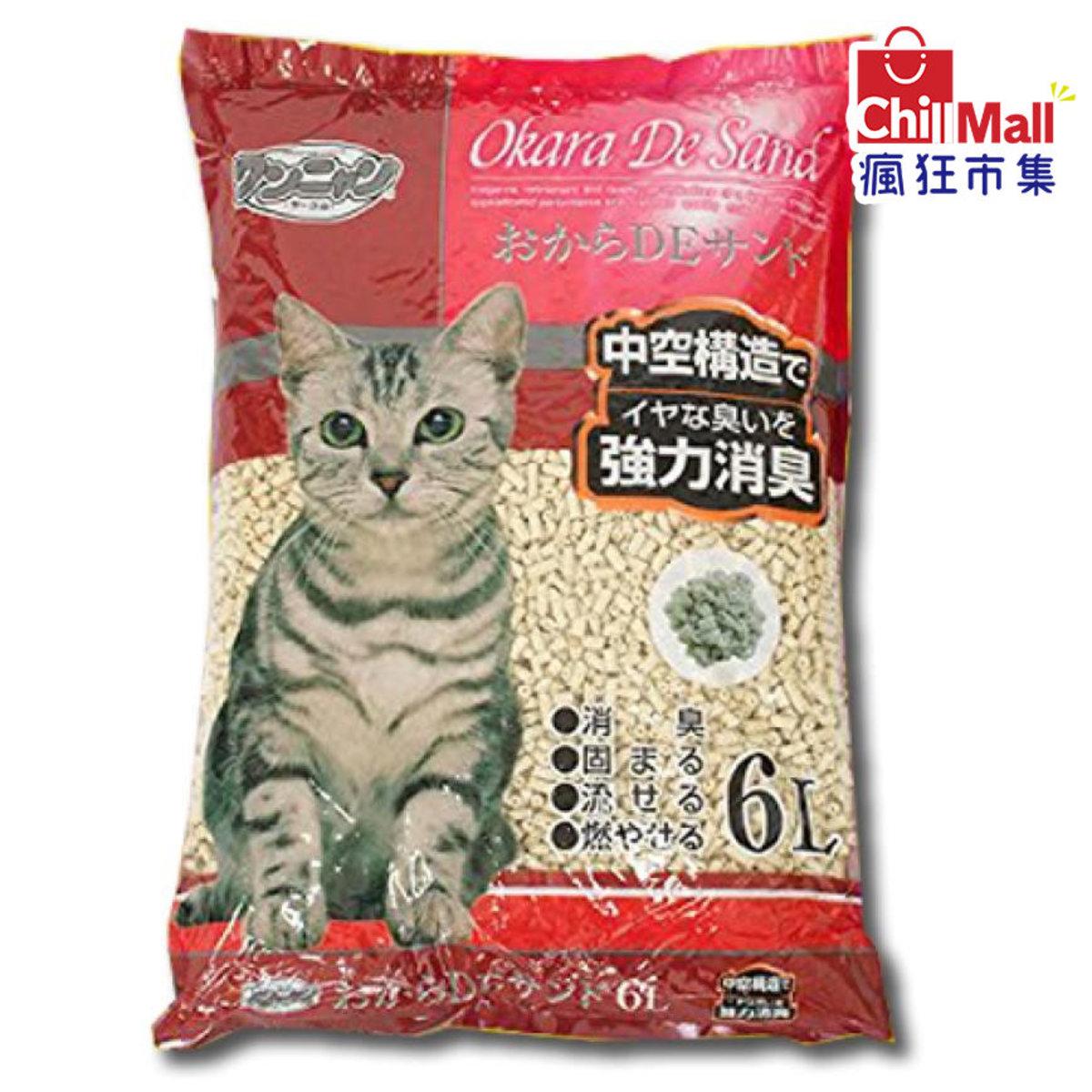 【豆腐貓砂】日本Okara De Sand中空強力消臭豆腐貓砂 6L (紅) 6209186