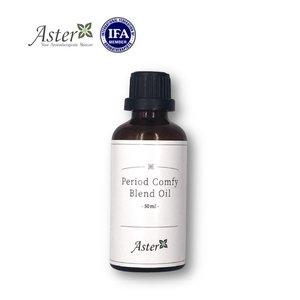 Aster Aroma 舒緩經痛按摩油 - 50ml