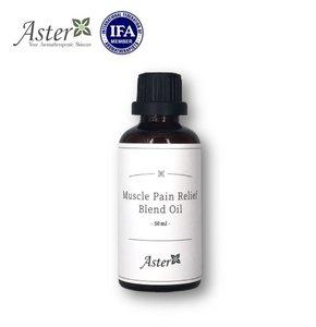 Aster Aroma 舒緩肌肉酸痛按摩油 - 50ml