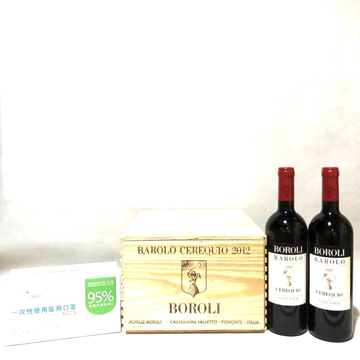 Barolo Cerequio 2012+ Happy抗疫套裝(優惠贈品口罩50個)