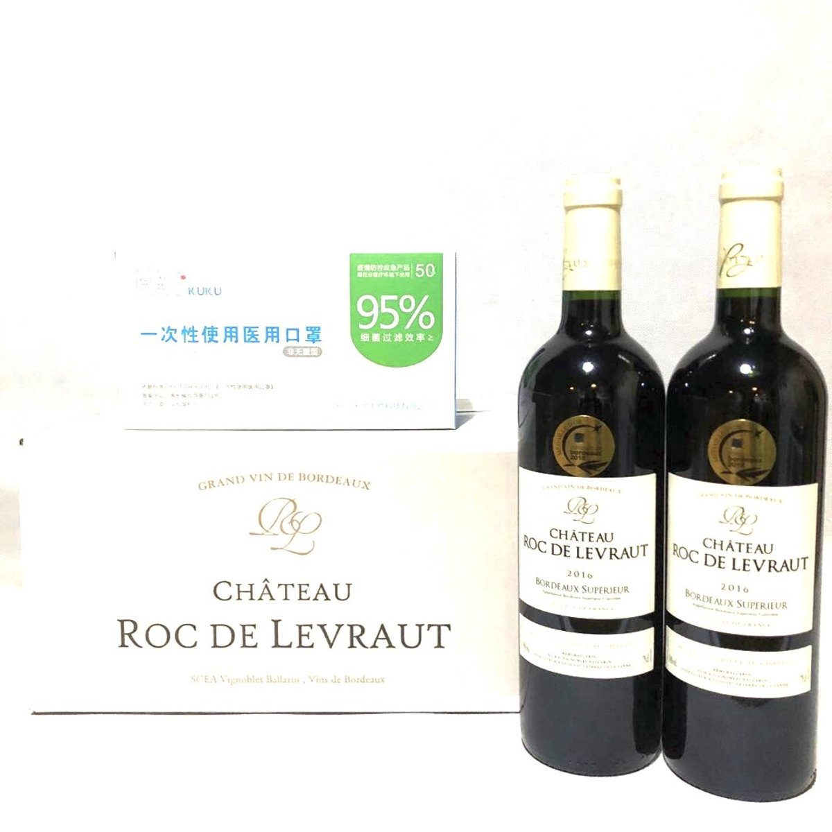 Ch Roc de Levraut Bordeaux  Superieur 2016 + Happy抗疫套裝(優惠贈品口罩50個)