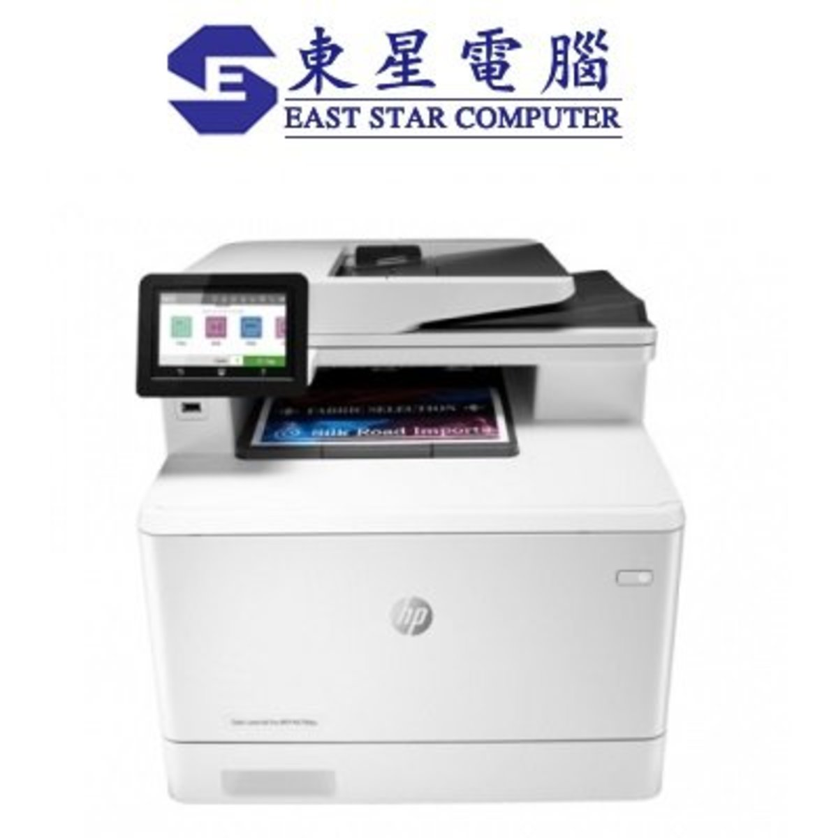 Color LaserJet Pro M479fdw 4合1彩色鐳射打印機