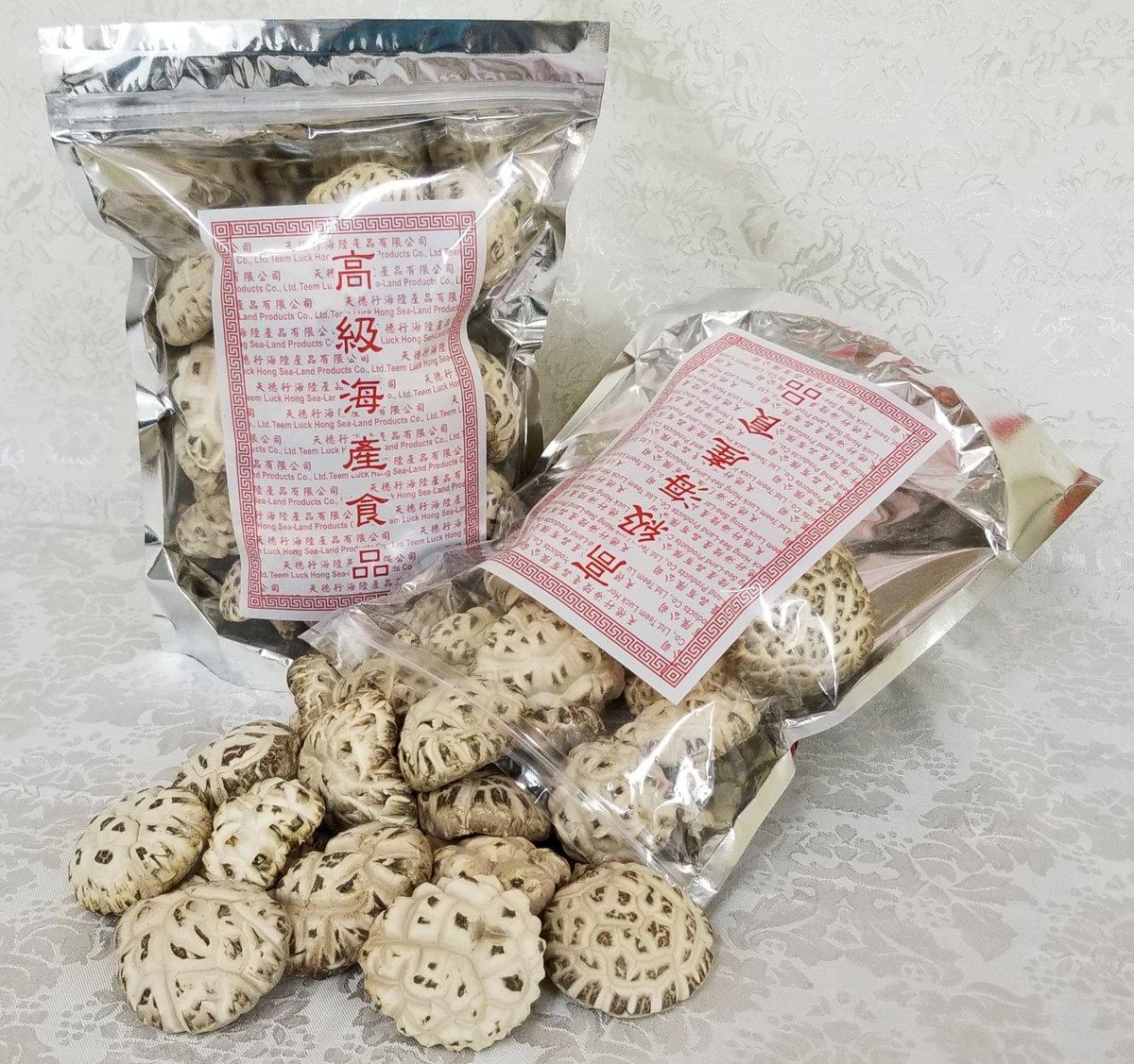 中國原木大天白花菇 (200g)