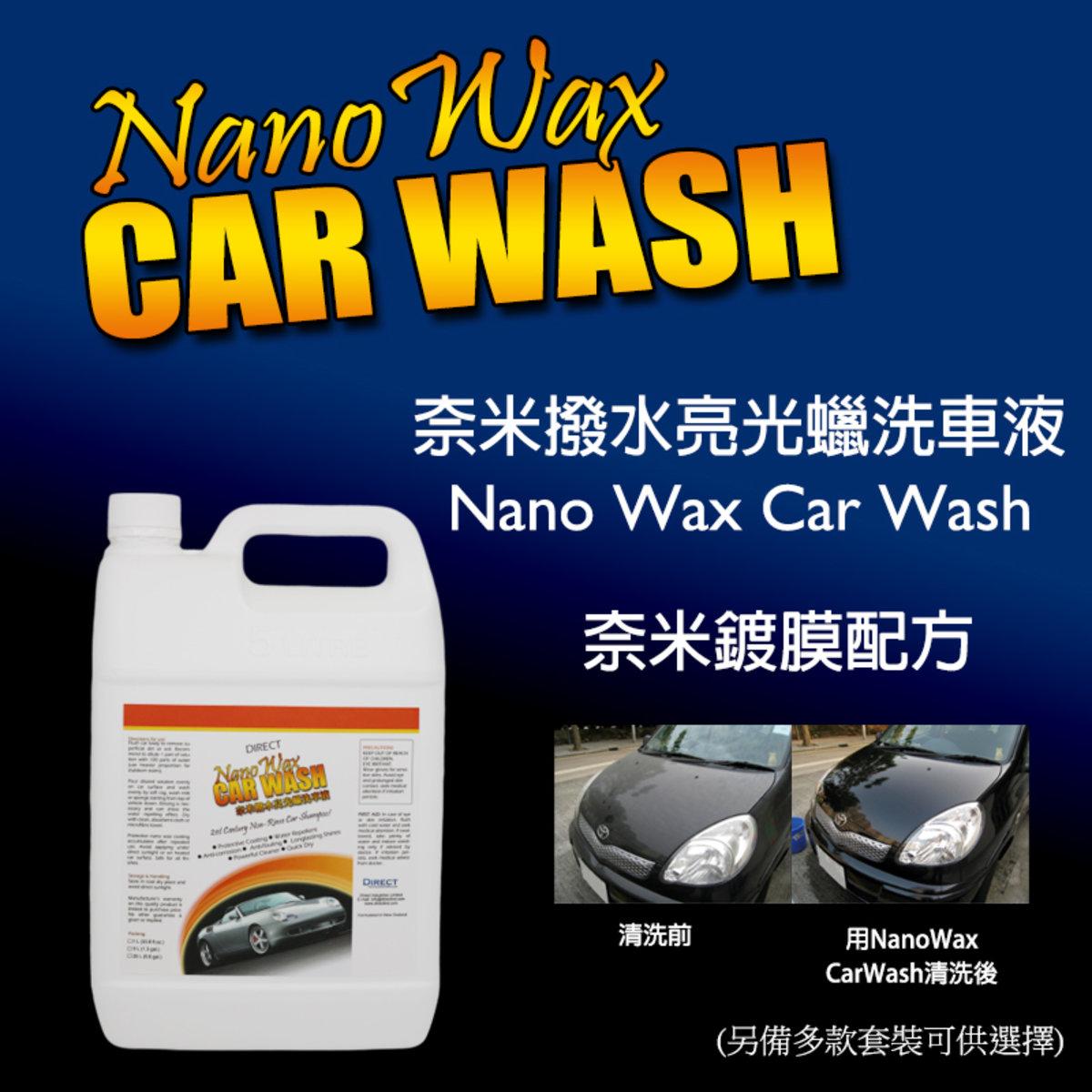 Nano Wax Car Wash 5L