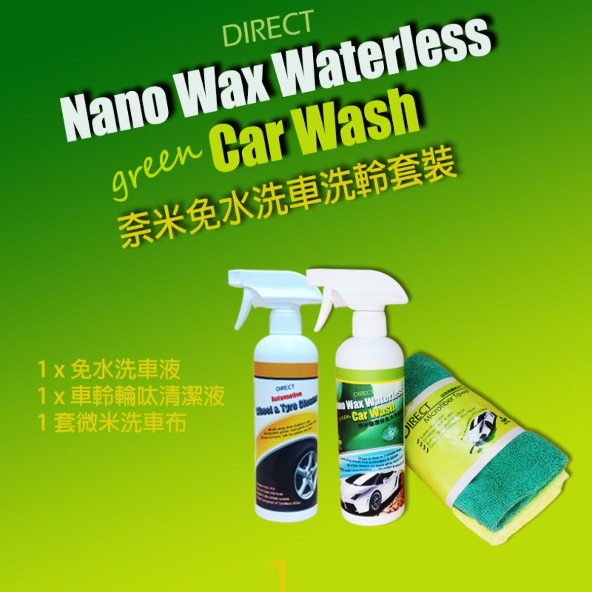 Nano Wax Waterless Carwash & Wheel Cleaner Package