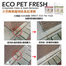 ECO Pet Fresh V2 5L