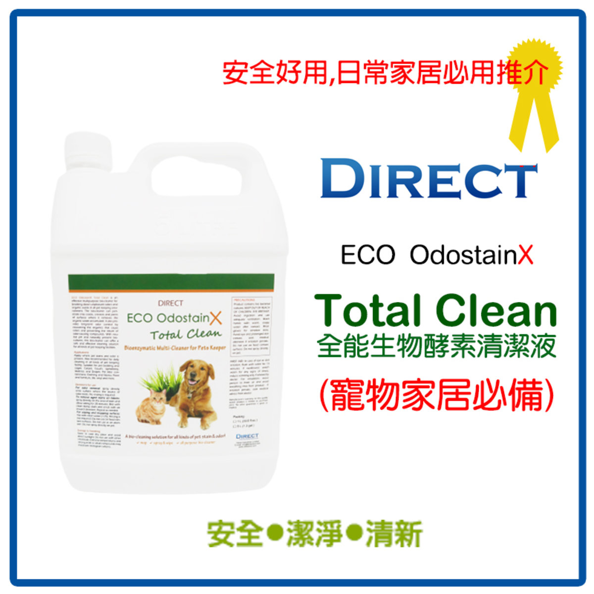 ECO OdostainX TOTAL CLEAN 5L