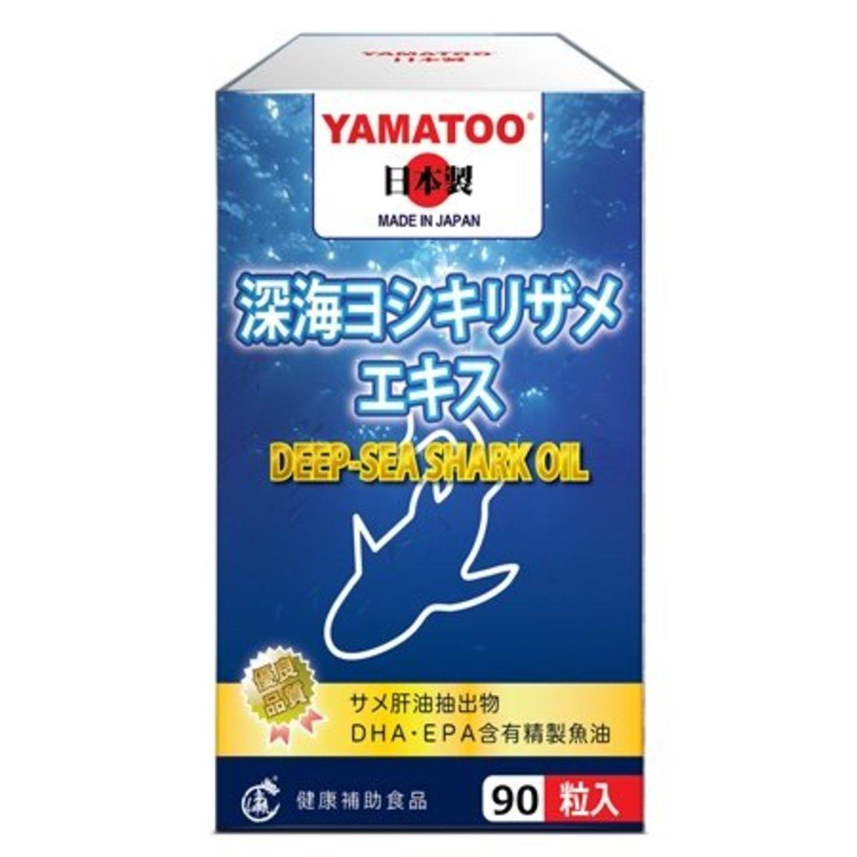 YAMATOO - Purified fish oil