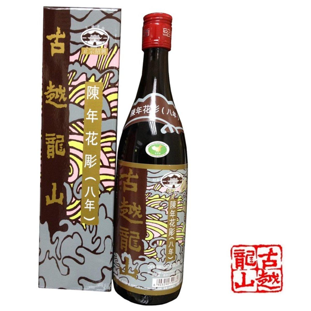 陳年紹興花雕酒八年