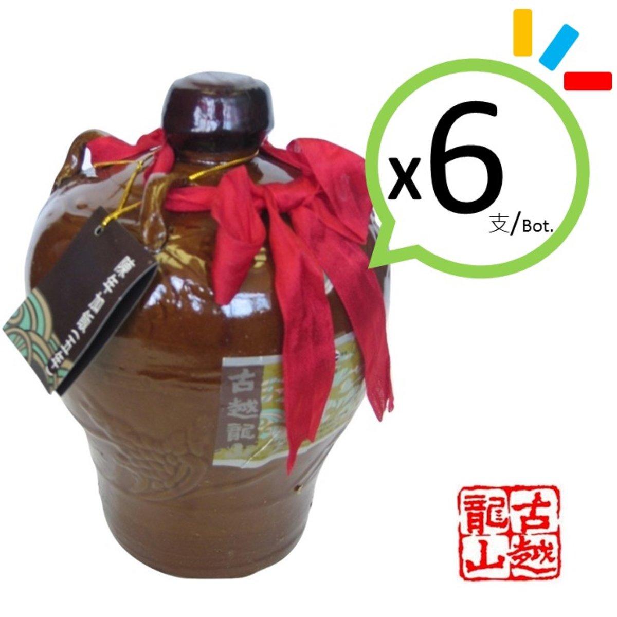 Chen Nian Shao Xing Jia Fan Wine 5 Years x6 Barrels