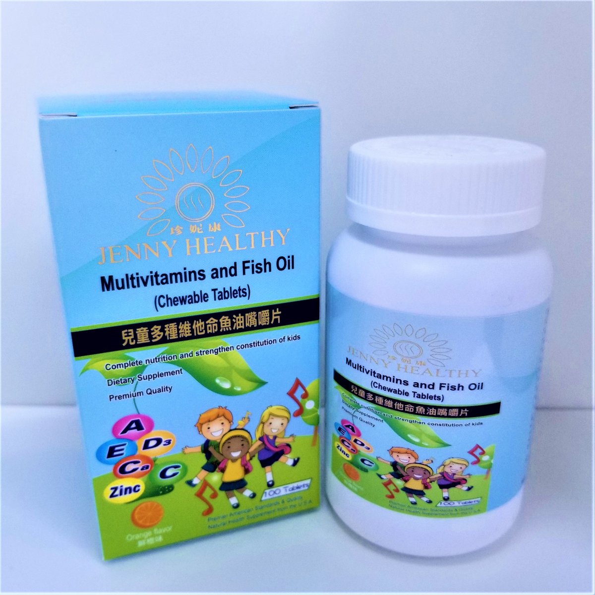 Jenny Healthy Multivitamins and fish oil chewable 100 tablets