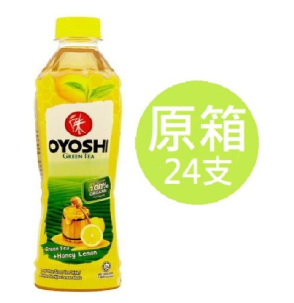 蜜糖檸檬綠茶 350ml 黃 (原箱 24支)