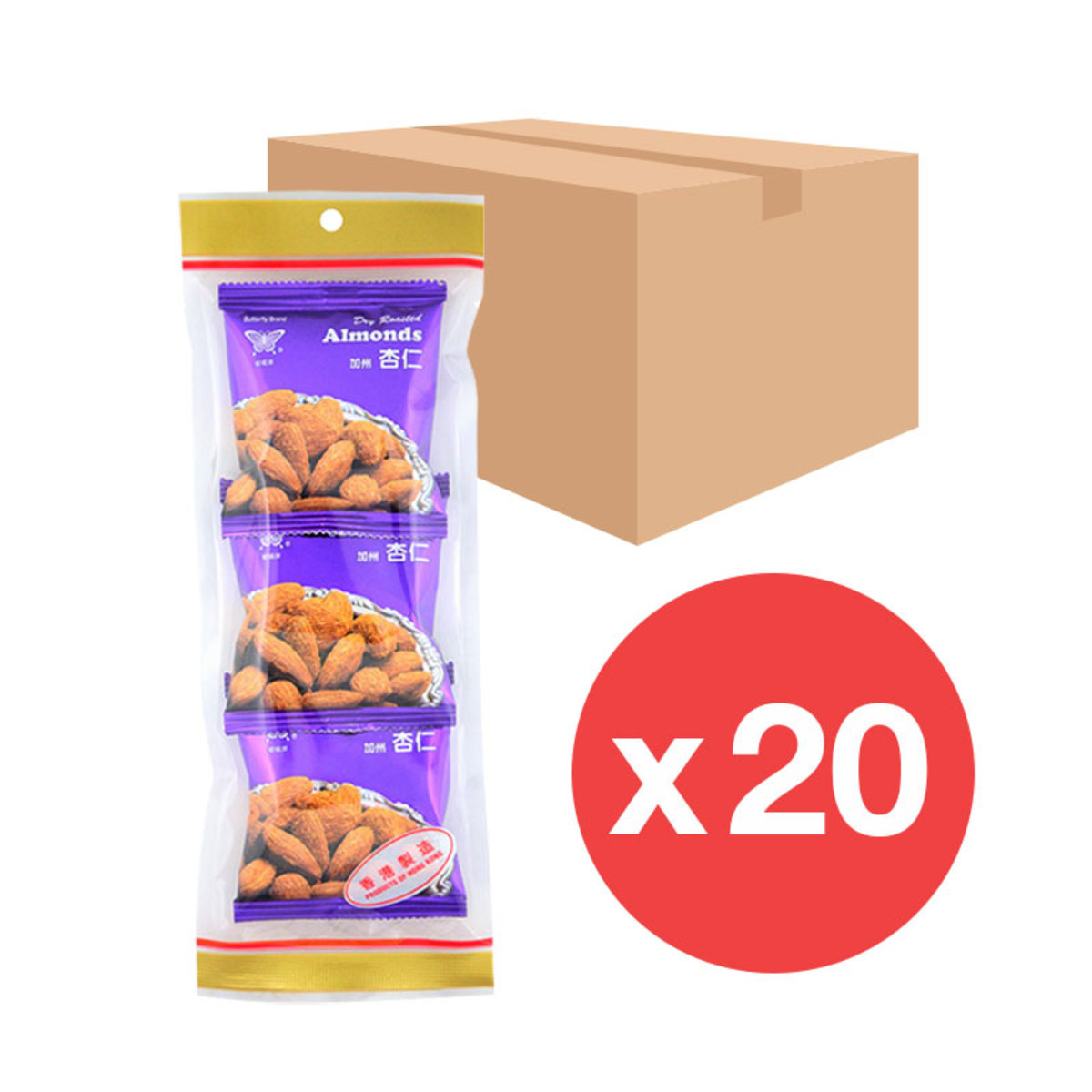 [Full case 20 bags] Dry Roasted Almonds