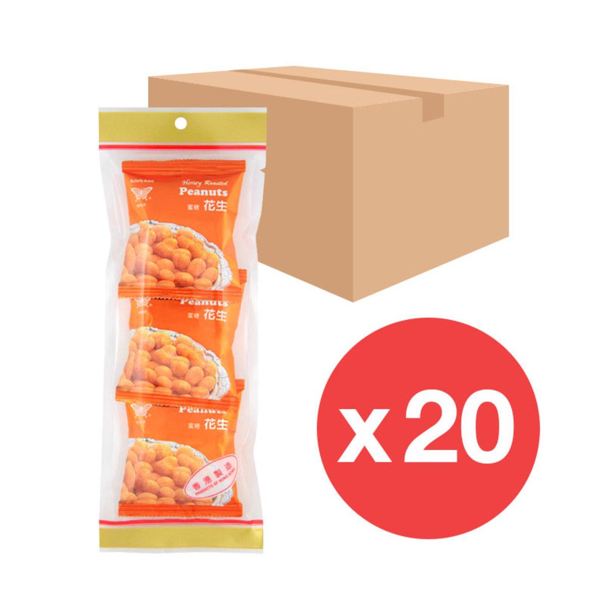 [Full case 20 bags] Honey Peanuts