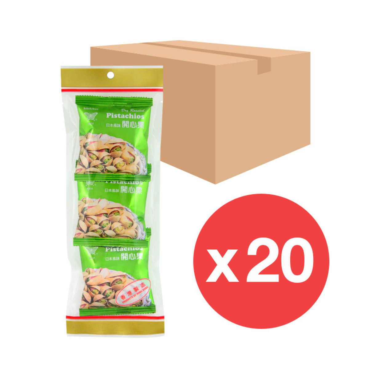[Full case 20 bags] Dry Roasted Pistachios