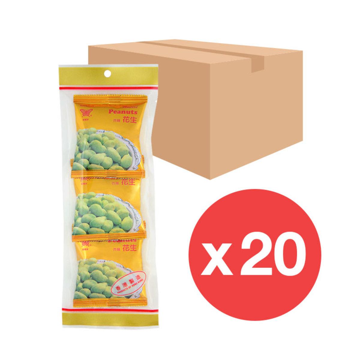 [Full case 20 bags] Wasabi Peanuts