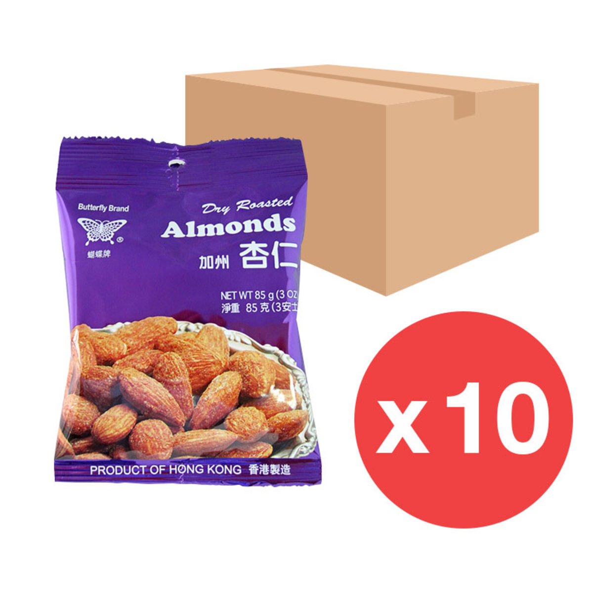 [Full case 10 bags] Dry Roasted Almonds