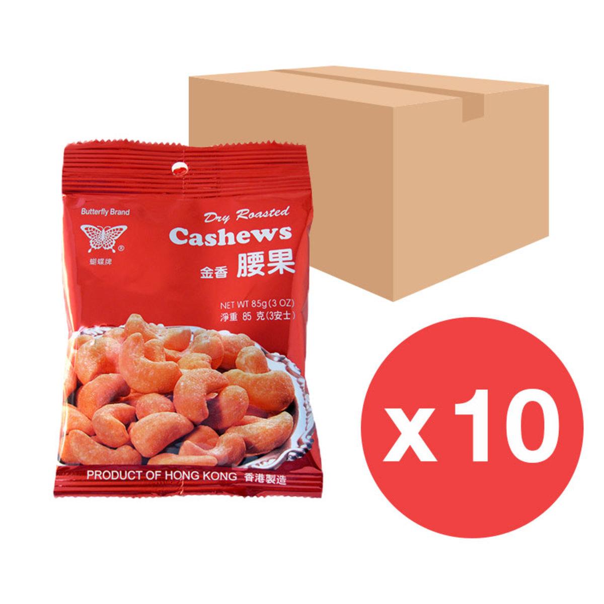 [Full case 10 bags] Dry Roasted Cashews
