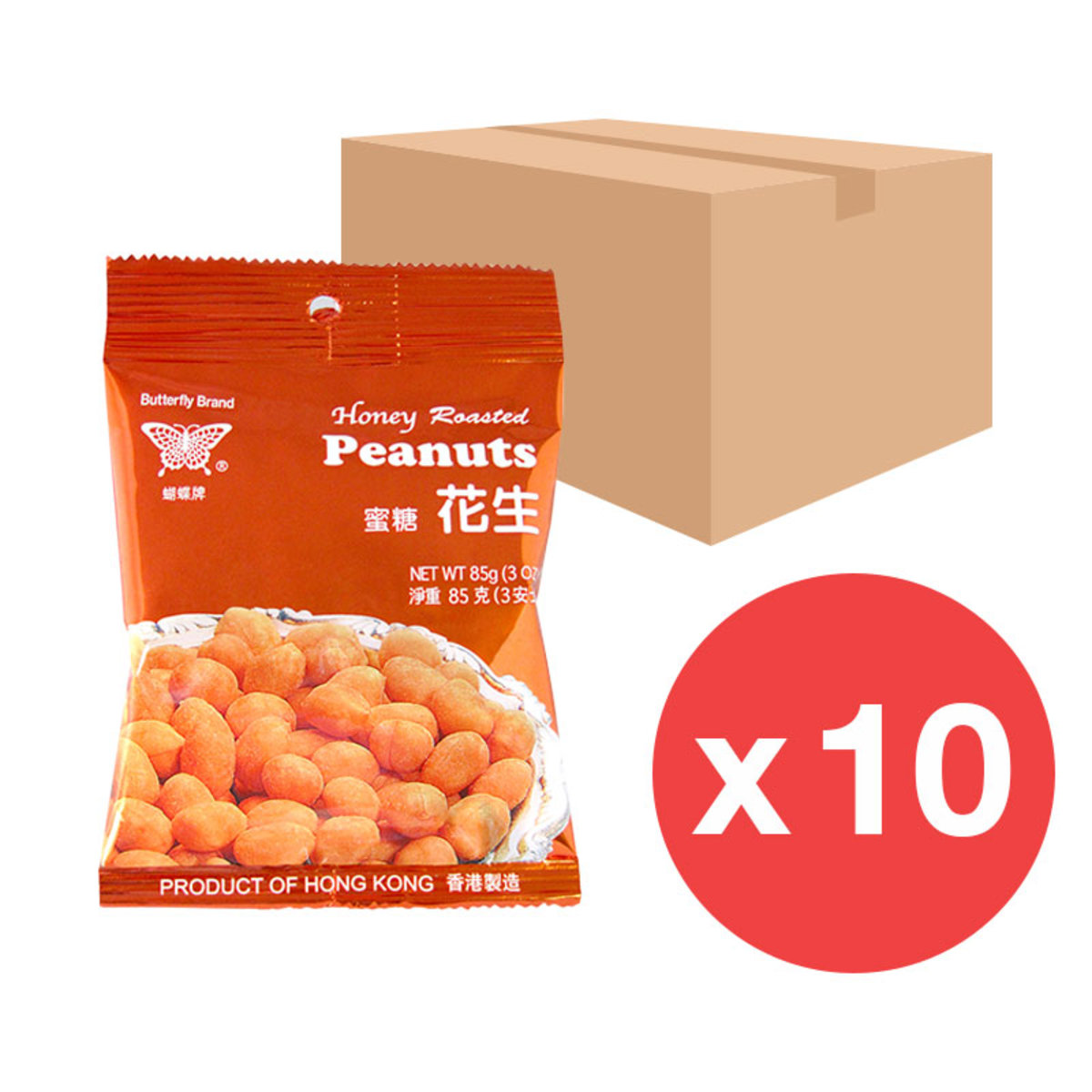 [Full case 10 bags] Honey Peanuts