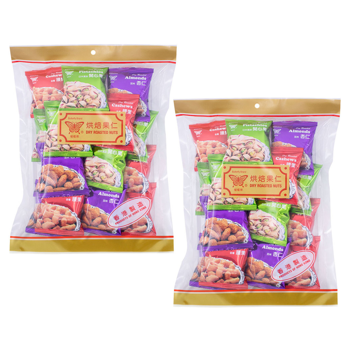 Assorted Nuts [2 bags]