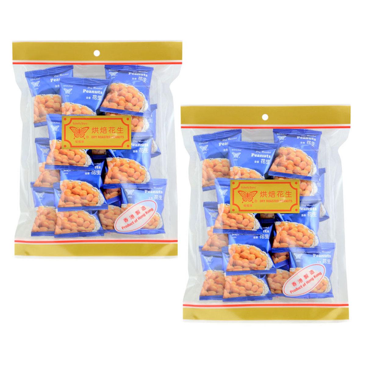 金香花生 [2包]
