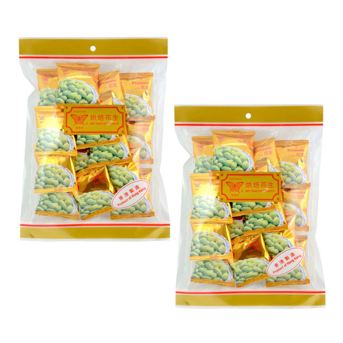 Wasabi Peanuts [2 bags]