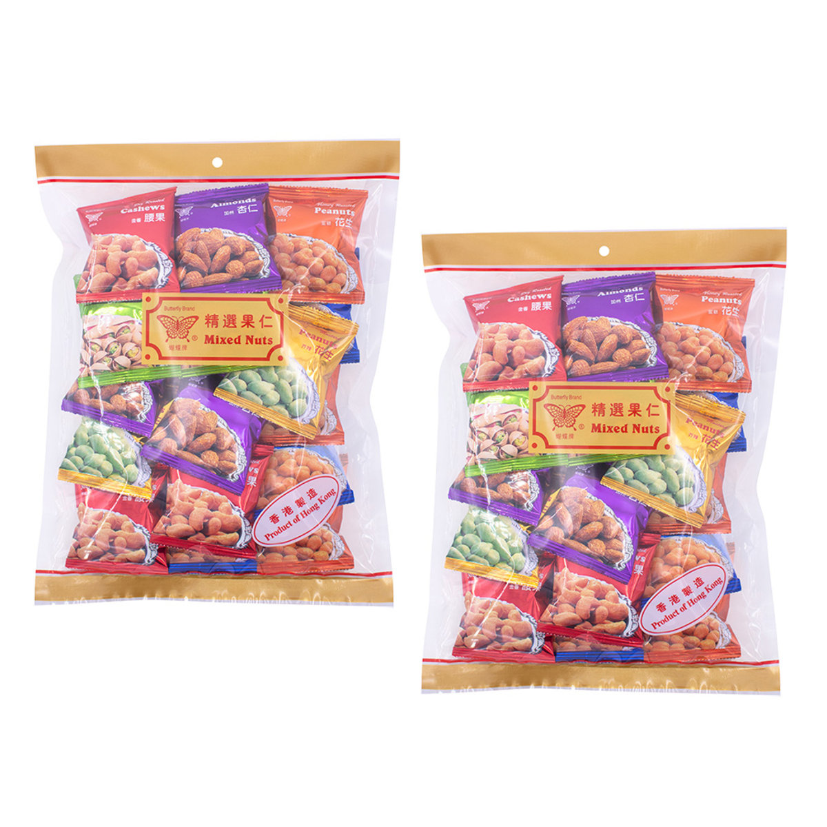 Mixed Nuts [2 bags]
