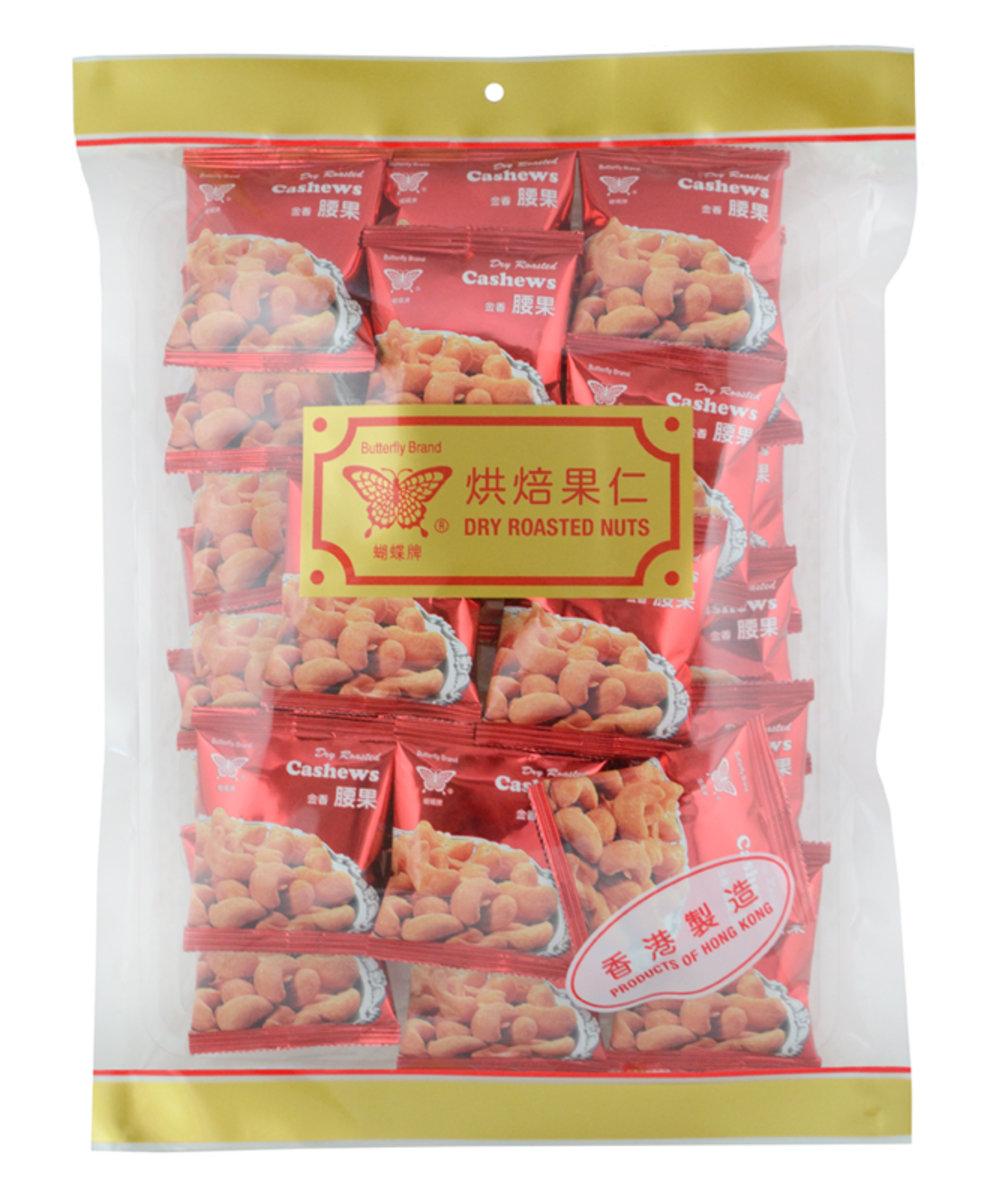 Dry Roasted Cashews [Family size]
