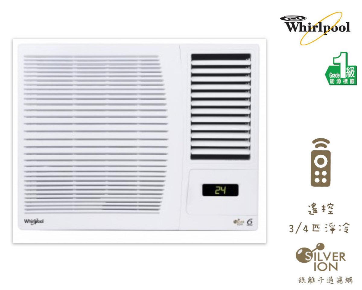 惠而浦 - AWA12010R 1.5匹窗口式冷氣機[淨冷型] [遙控器]