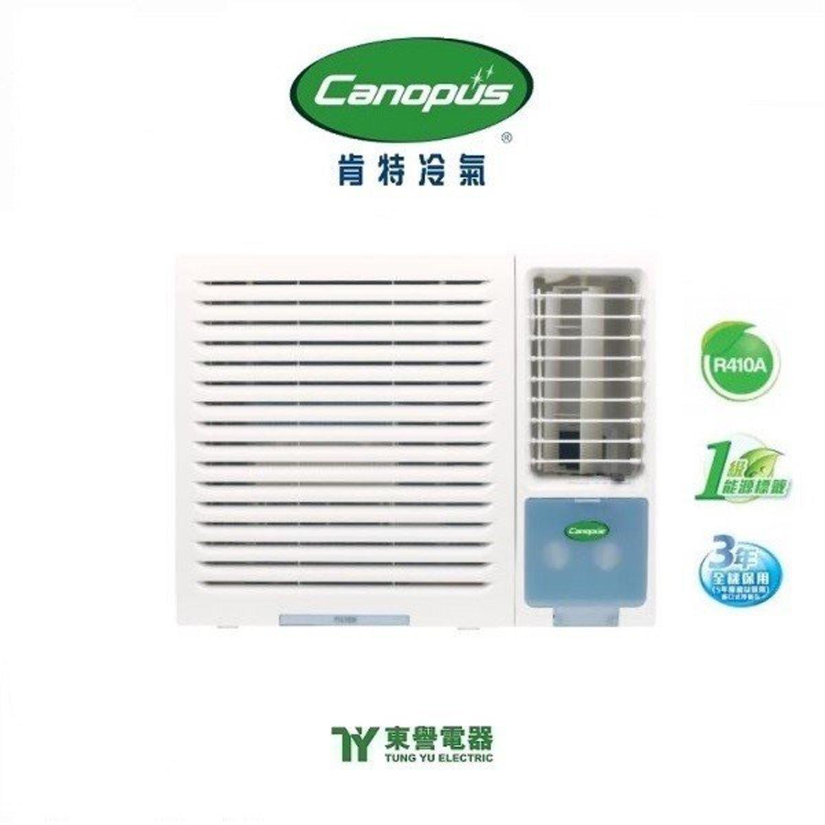 肯特 - TA07EAE 3/4 匹窗口式冷氣機 [淨冷型]