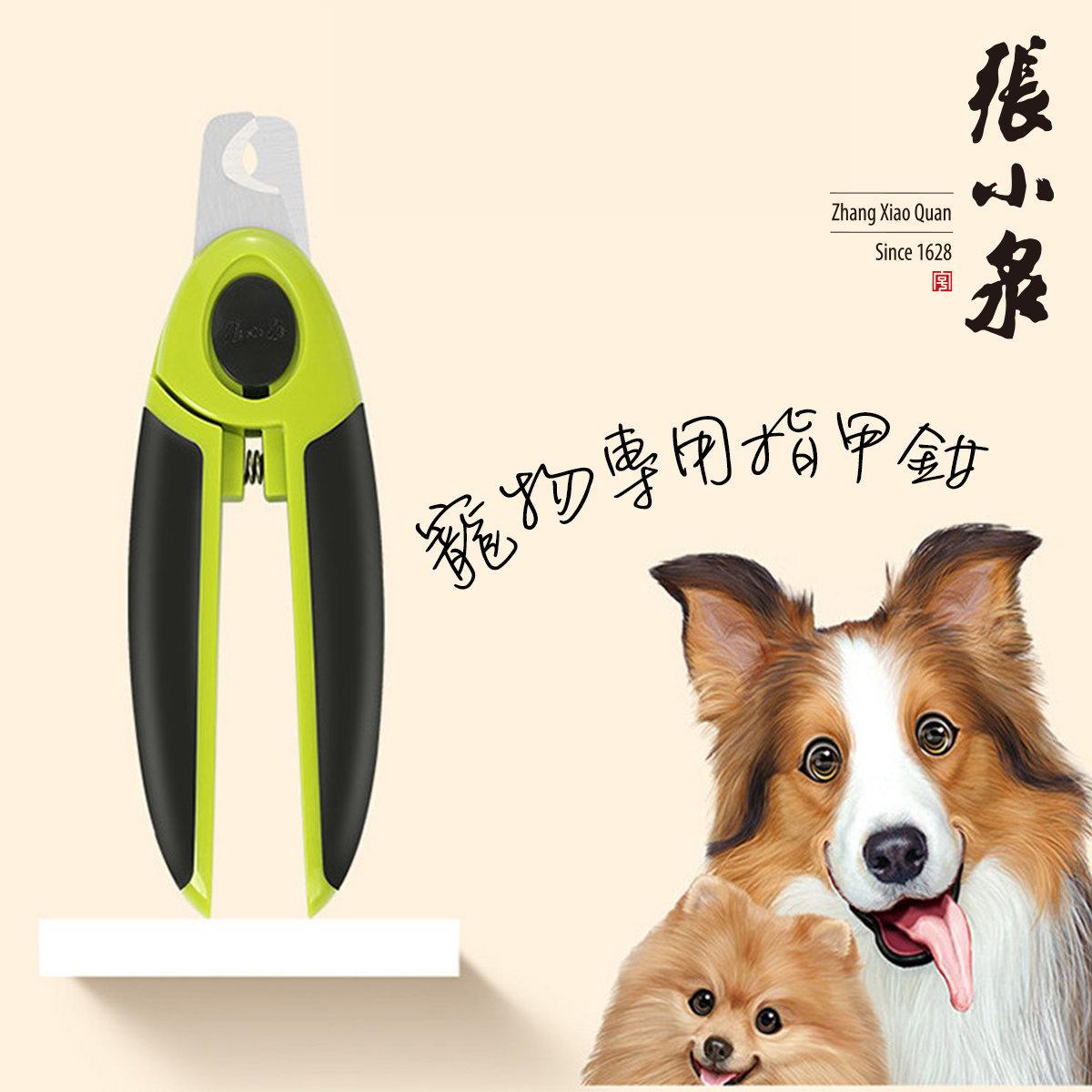 BELLE Pet's Nail Cutter